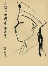 MATROSE aus SCHANGHAI - CHINA - Gustav SEITZ - Original Druckgraphik um 1950
