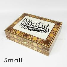 Handmade Syrian Inlaid Mosaic Bism Allah Wooden Jewellery Gift Box 19x14x4