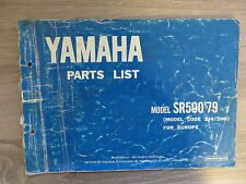 Yamaha Parts List Ersatzteilkatalog SR500 ´79 2J4 3H0 Explosionszeichnungen