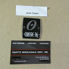 Oster Classic 76 Replacement Nameplate  0105179-000-000
