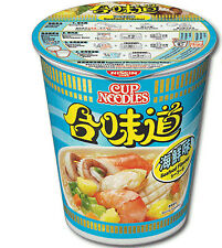 5pcs x Japan NISSIN Cup Noodle Bowl Noodle Seafood Flavor (75G) Free Shipping!!!