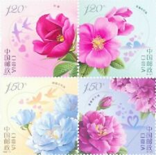 China 2020-10 玫瑰花 Rose Flower stamps