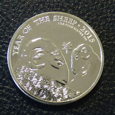 UK 2£ Lunar Year of the sheep  2015 silver 99.9% 1 oz
