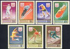 Mongolia 1971 Winter Olympics/Sports/Games/Ice Hockey/Shooting/Skiing 7v n34231