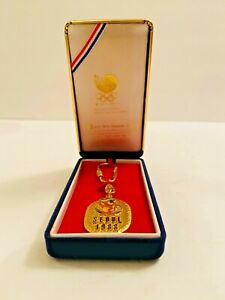 Seoul Olympics 1988 Gold Plated Keychain NEW in Box Sung Bang Industrial Co.