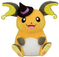 Peluche Pokemon SCORBUNNY 30cm plush Center pokedoll banpresto doll pikachu UFO