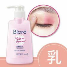 Biore Makeup Remover Cleansing Milk 180ml