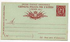 INTERI POSTALI 1891 REGNO CARTOLINA POSTALE PER L'ESTERO 10 CENTESIMI D 07917