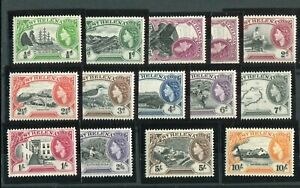 St Helena QEII 1953-59 set of 13 + shade SG153/65 MNH