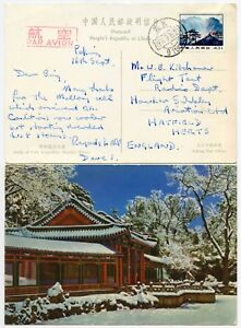 CHINA PRC 1974 CARD 43f FRANKING AIRMAIL HANDSTAMP to HAWKER SIDDELEY AVIATION