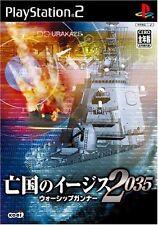 Used PS2  Boukoku no Aegis 2035: Warship Gunner SONY PLAYSTATION JAPAN IMPORT
