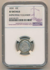 1830 Bust Dime. NGC XF Details