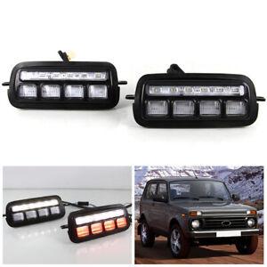2x LED Daytime Running Light DRL W/ Yellow Flow Turn Lamp for Lada Niva