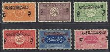 SAUDI ARABIA 1921 UNFRAMED OVPT SET OF 6 S.G. 21//28 HINGED