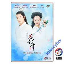 The Journey of Flower 花千骨 Chinese Drama (10DVD) Good English Subtitles.