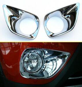 2Pcs/Set Chrome Car Front Fog Light Exterior Trims For 2013-2015 Toyota Rav4