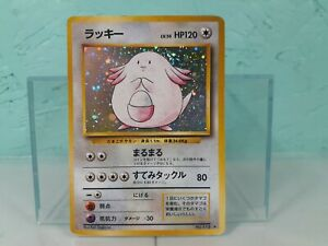Pokemon TCG Base Set Chansey No. 113 Holo Rare Japanese