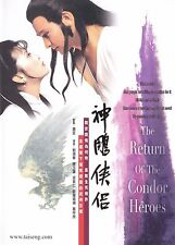 The Return Of The Condor Heroes 神鵰俠侶  Hong Kong Drama Chinese TV