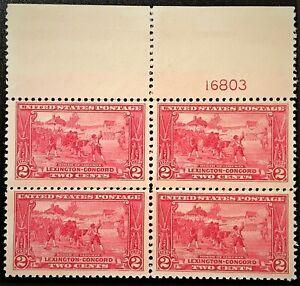 US:#618 1925 2c LEXINGTON CONCORD blk of 4 w/Plate# Post office fresh MNHOG 1725