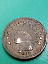 1863 Cleveland Ohio Civil War Token C G Bruce $100 Bounty Claim Agent