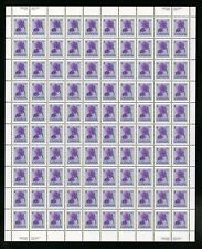 CANADA SHEET - Scott 709 - NH - with inscription - 4¢ Floral Definitive (.015)