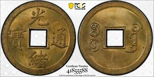 Y-190 1890 - 08 China Kwangtung Cash Brass PCGS MS 65