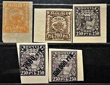 RUSSIA 1921-22 Sc#181-183; 201;210 Pictorial stamps Mint NH OG VF (K-54)