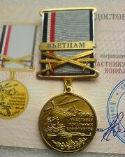 Participant in local conflicts Vietnam Combatant Russian Soviet Military Medal