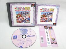 PS1 THE GAME PARADISE 2 GUN BARE with SPINE CARD * Playstation Japan Game p1
