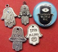 Israel Judaica lot of 5 hamsah amulates with differents blessings (H15)