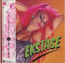 Nina Hagen - Nina Hagen In Ekstasy JAPAN PROMO LP w/OBI & LYRIC SHEET, NM VINYL