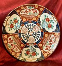 More details for japanese vintage imari pattern decorative charger 37cm