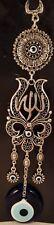 Turkish Nazar Glass Evil Eye Allah  Wall Hanging Charm & 24cm
