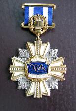 Ukraine Award Badge Мemorial Order Union of Lawyers of Ukraine RARE!