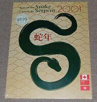 Canada Lunar New Year collection - Year of the Snake 2001 - China Hong Kong