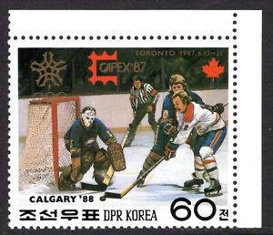1987 Korea #2665 Toronto CAPEX 87 1988 Calgary Olympics Hockey Ivan Cournoyer