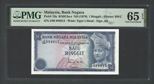 Malaysia One Ringgit ND(1976) P13a Uncirculated Grade 65
