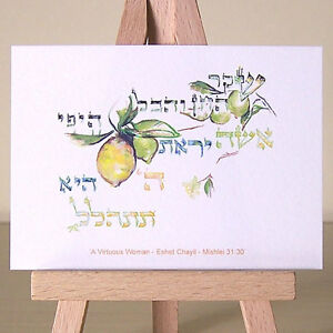 Eshet Chayil Proverbs 31 Virtuous Woman Judaica Scripture drawing ACEO art card