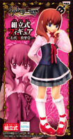 Banpresto Umineko no Naku Koro ni When They Cry Girl DX Figure Maria Ushiromiya
