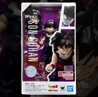 Dragon Ball Z S.H. Figuarts Action Figure Son Gohan Kid Era Bandai Tamashii