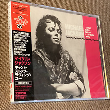 """Sealed MICHAEL JACKSON I Just Can't Stop Loving You JAPAN 5"""" CD EICP1540 w/OBI"""