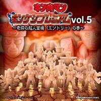 Kinnikuman Kinkeshi Premium Vol.5 15 Figure SET Bandai Japan with Tracking