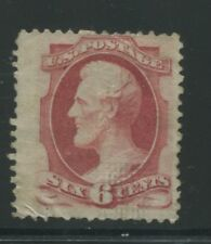 1870 US Stamp #137A 6c Mint I. Grill Part OG Catalogue Value $7000 Certified