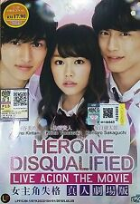 DVD Japanese Movie Heroine Disqualified Live Action English SUB + Free Shipping