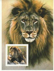 Lion Guinea 2002 Mint 2407