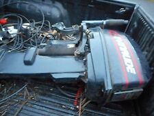 JOHNSON/EVINRUDE OUTBOARD PART 25- HP WRECKING, SHORT & LONG ALL PARTS AVAILABLE