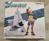 Pokemon 1/20 Scale World Galar Region KIBANA & DURALUDON Figure BANDAI