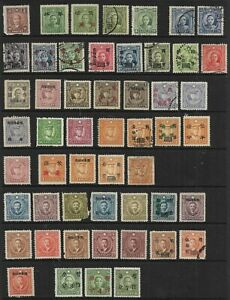 China 1933-49 Historical Figures Mixed Lot Very Fine Mint & Used