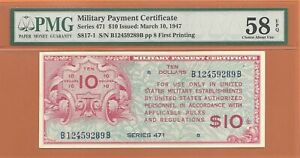 MPC 471 Ten Dollar PMG 58 EPQ