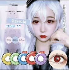 1 Pair Eyes Cosmetic Contact Halloween Makeup Party Cosplay Yearly